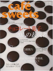cafesweets